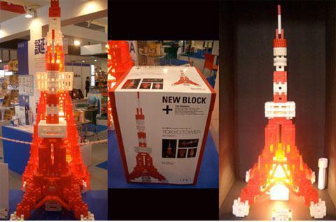tokyo-tower-1_newblock.jpg