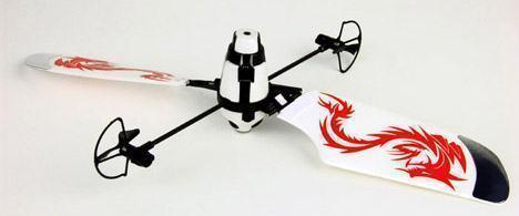 flytech-bladestar.jpg