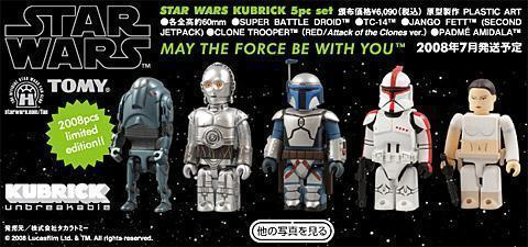 kubrick_starwars_may-force-07.jpg
