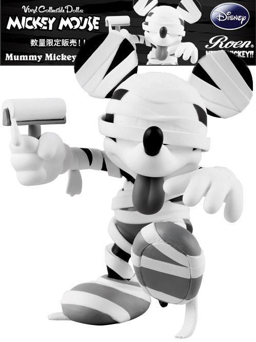 mickey-mumia-pb