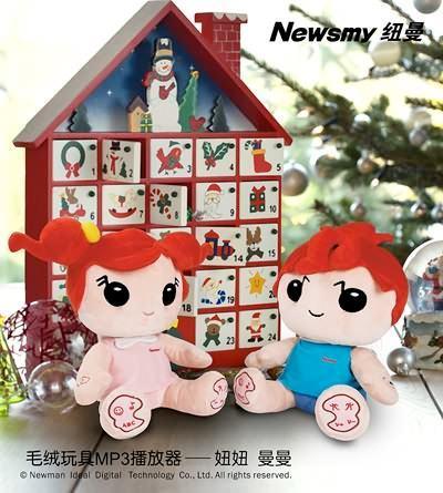 newsmy-mp3-bonecas-02