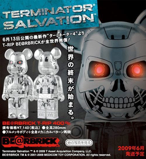 bearbrick-t-rip400-04
