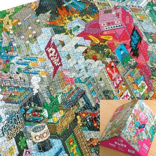 eboy-puzzle-tokyo