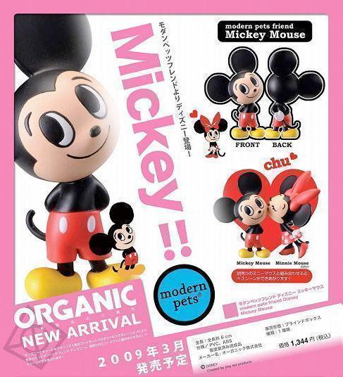 organic-mickey-02