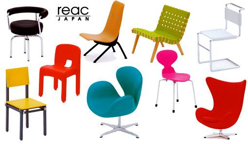 designer-mini-chair-vol5e6-02.jpg (510×297)