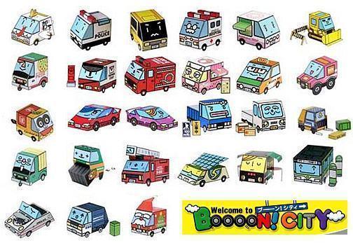 boooon-city