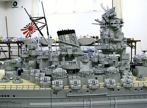 yamato-lego-01a