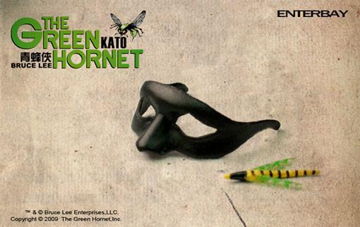 kato-enterbay-09