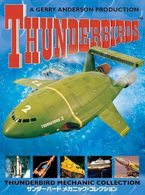 thunderbirds-naves-06