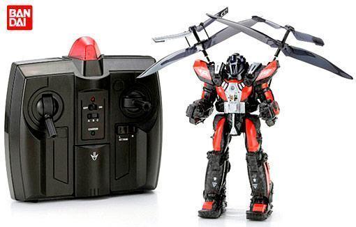 Bandai-Heli-Robot