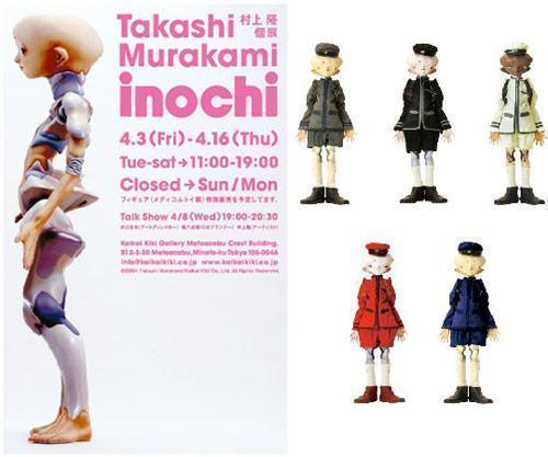 Inochi-Takashi-Murakami-03
