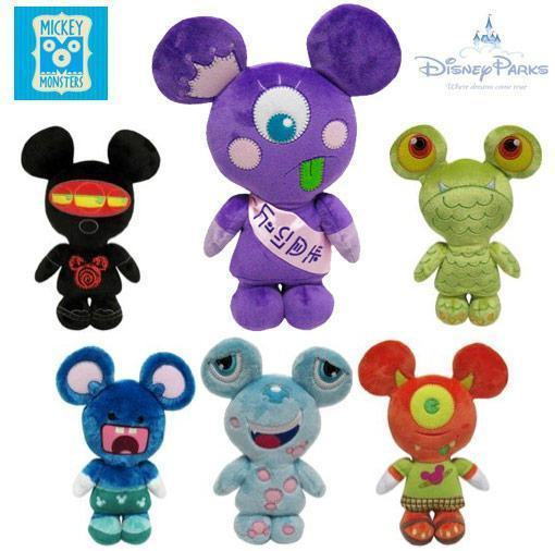 Mickey-Monsters-Serie1