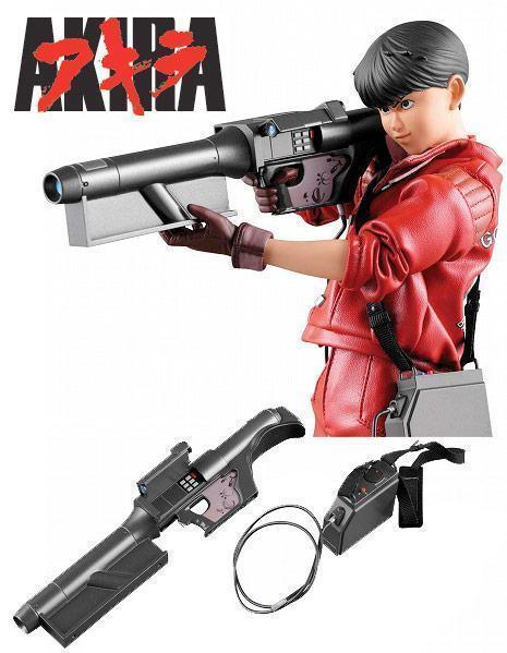 Akira-RAH-06