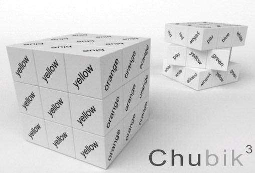 Chubik-01
