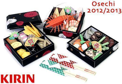 Ano-Novo-2012-2013-Osechi-Papercraft