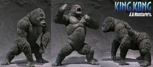 SHMonsterArts-King-Kong-02