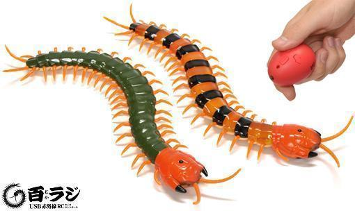 Creepy-Crawly-Remote-Control-Centipede-01