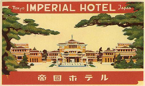 Imperial-Hotel-Tokyo-Frank-Lloyd-Wright-10