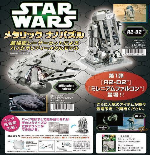 Star-Wars-Metallic-Nano-Puzzles-04