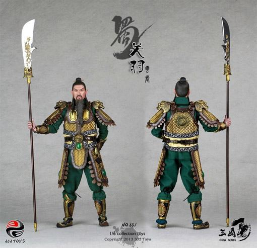 Guan-Yu-Three-Kingdom-Series-Action-Figure-08