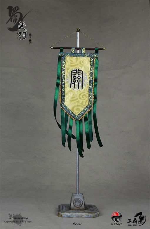 Guan-Yu-Three-Kingdom-Series-Action-Figure-13