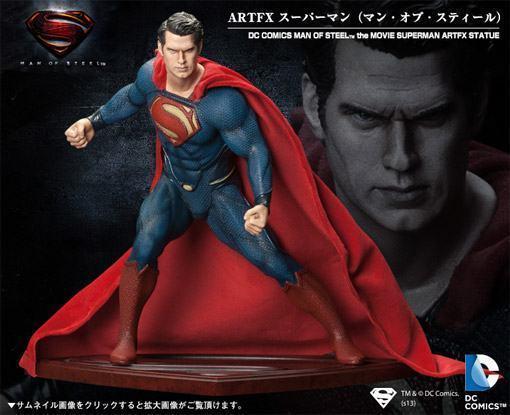 Superman-Man-of-Steel-ArtFX-Statue-09