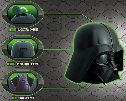 Projetor-de-Estrelas-Star-Wars-Darth-Vader-Planetarium-05