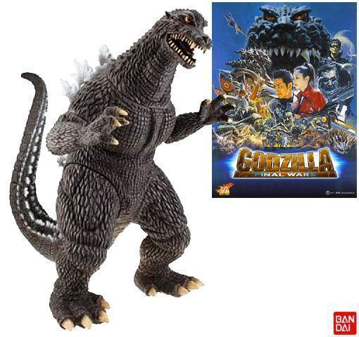 Godzilla-Final-Wars-12-inch-Bandai-Action-Figure-01