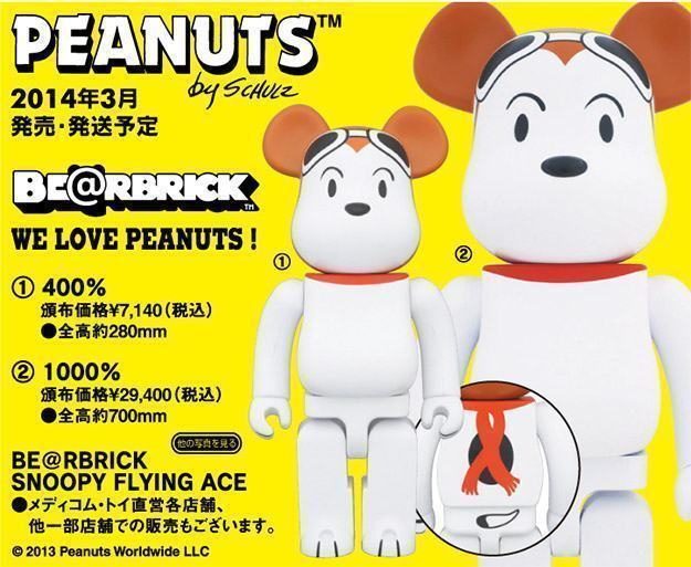 Bearbrick-Snoopy-Flying-Ace-02