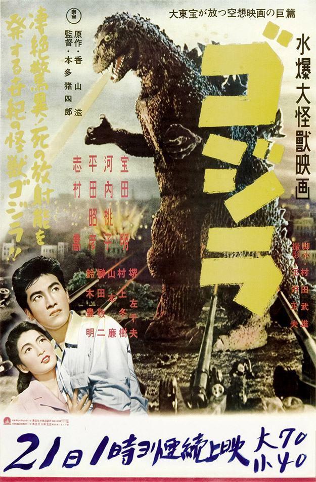 Godzilla-Classic-1954-Poster-01