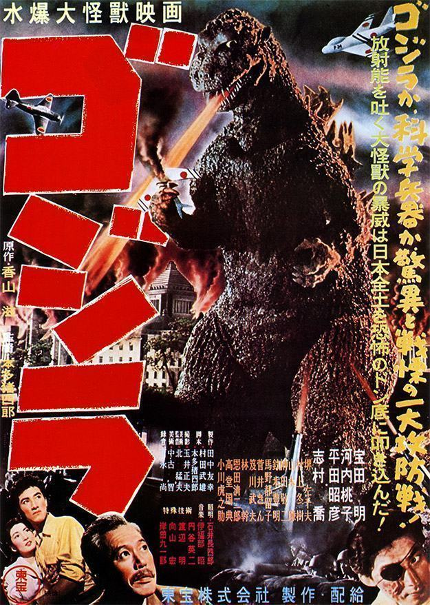 Godzilla-Classic-1954-Poster-02
