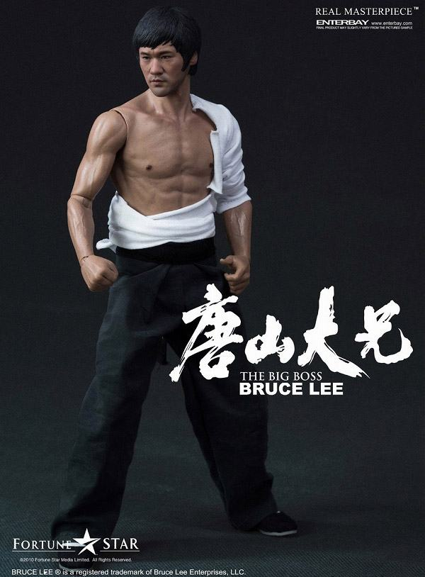 Bruce-Lee-The-Big-Boss-Real-Masterpiece-Figure-01