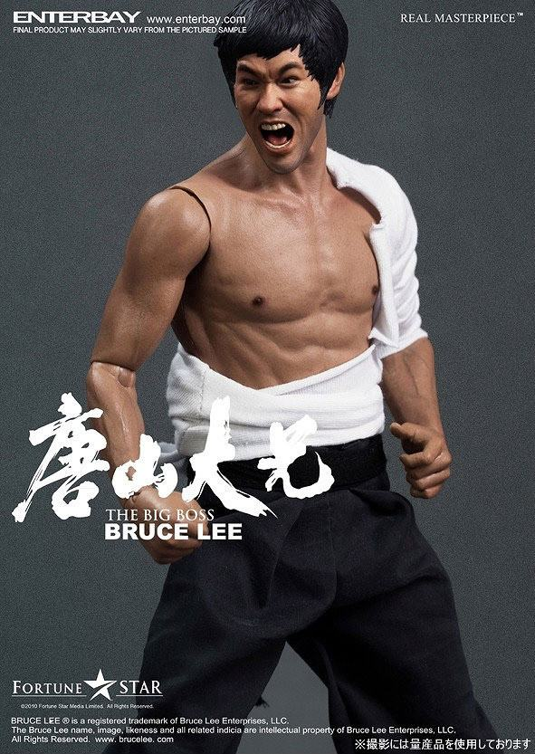 Bruce-Lee-The-Big-Boss-Real-Masterpiece-Figure-03