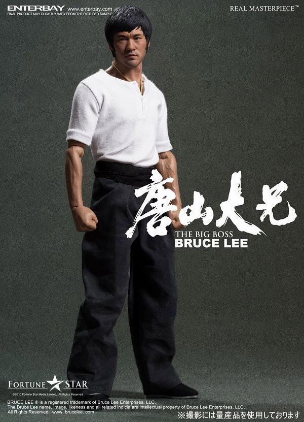 Bruce-Lee-The-Big-Boss-Real-Masterpiece-Figure-04