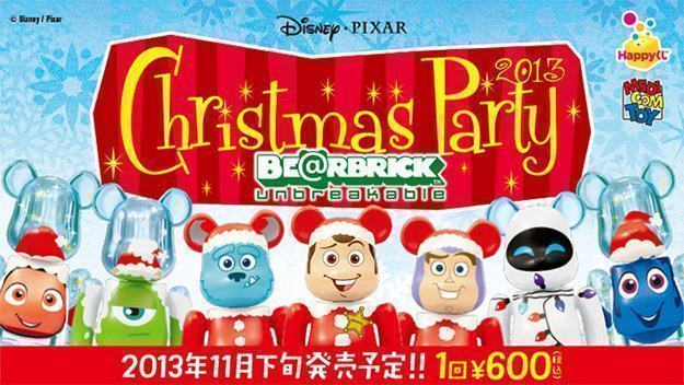 PIXAR-Christmas-Party-BEARBRICK-2013-Happy-Lottery-09
