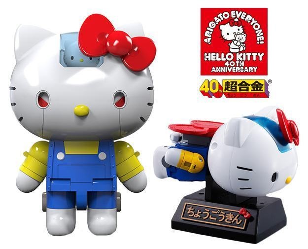 Hello-Kitty-Chogokin-01