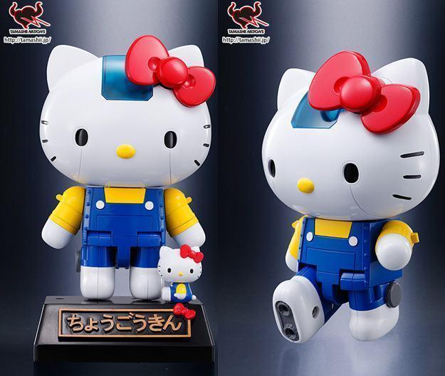 Hello-Kitty-Chogokin-06