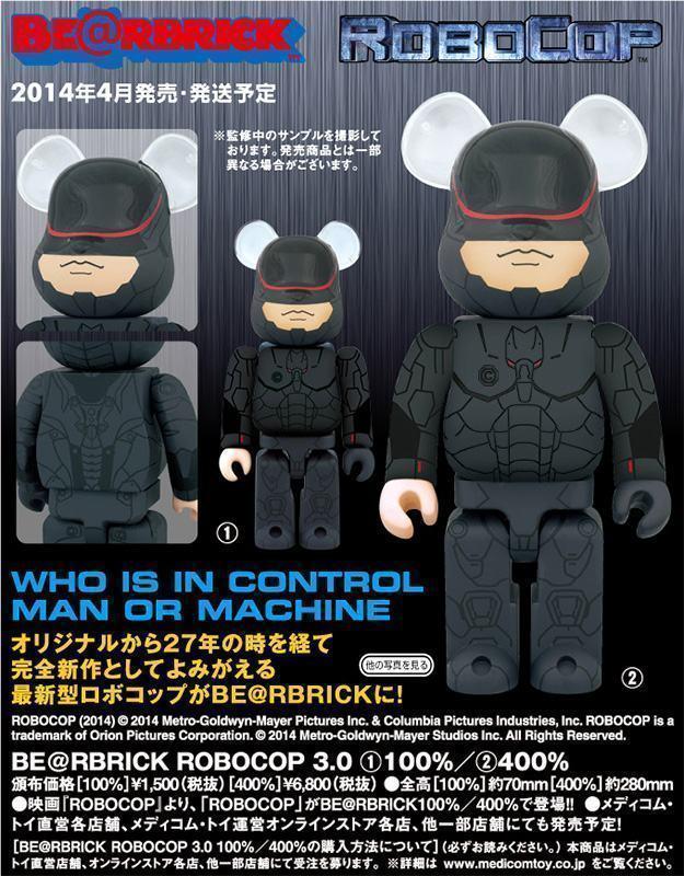 Robocop-30-Bearbrick-04