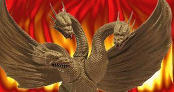 Cofre do Filme Godzilla vs. King Ghidorah