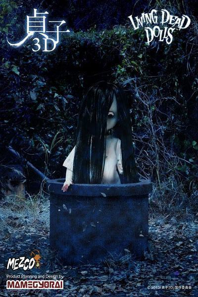 Living-Dead-Dolls-Presents-Sadako-3D-Exclusive-03