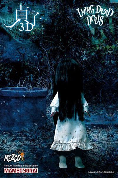Living-Dead-Dolls-Presents-Sadako-3D-Exclusive-04