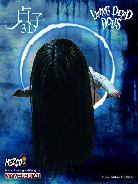 Living-Dead-Dolls-Presents-Sadako-3D-Exclusive-06