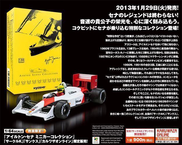Ayrton-Senna-Collection-Carrinhos-Die-Cast-06