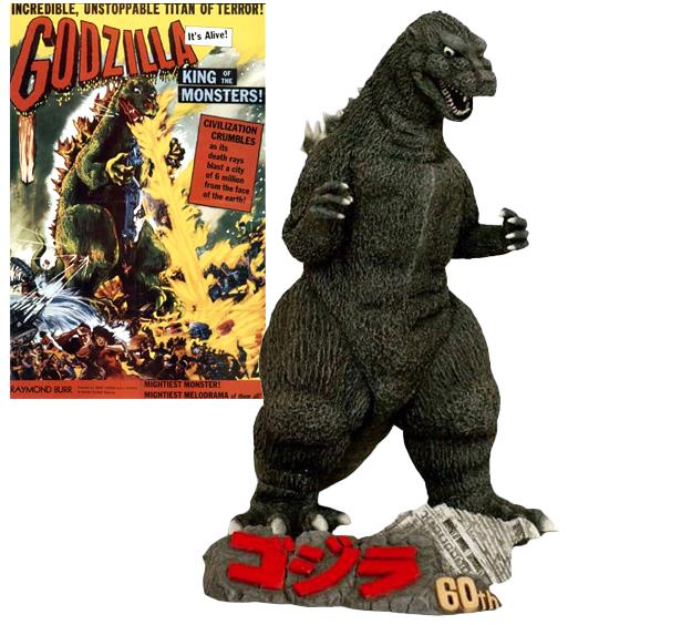 Godzilla-60th-Anniversary-First-Generation-Godzilla-01