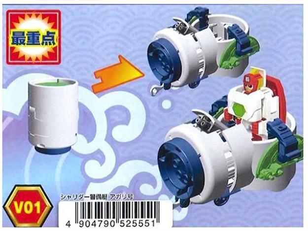 Transformers-Sushi-Squadron-Shirada-10