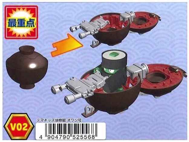 Transformers-Sushi-Squadron-Shirada-11