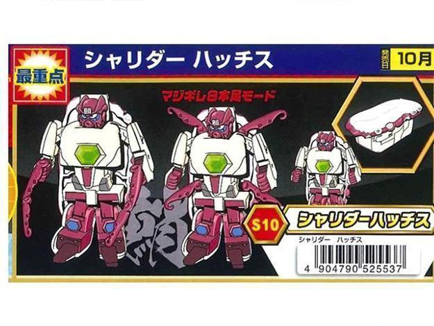 Transformers-Sushi-Squadron-Shirada-12