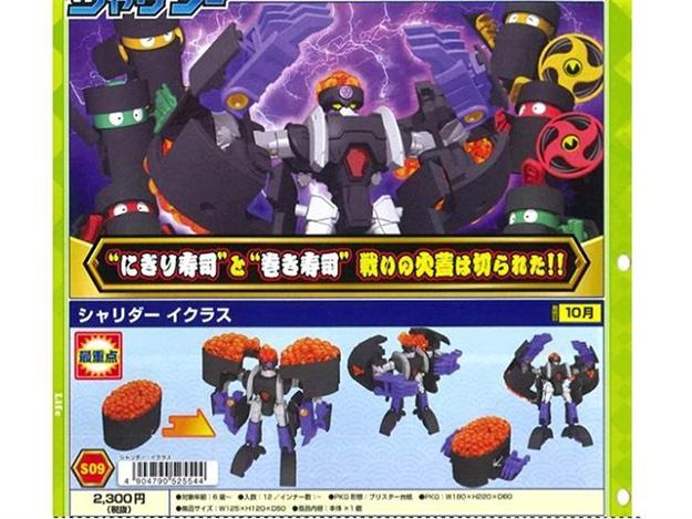 Transformers-Sushi-Squadron-Shirada-13