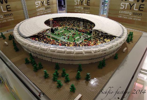 Estadios-LEGO-Copa-do-Mundo-Maracana-LEGO-01