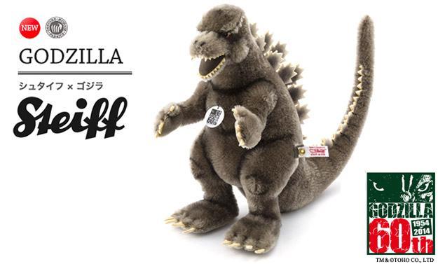Godzilla-1954-Steiff-Plush-01
